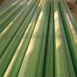 玻璃钢井管  DN250玻璃钢给水排水管道