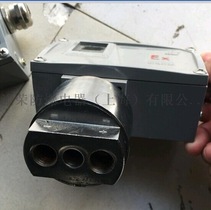 河南郑州防爆压力控制器一直起订