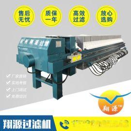 污水处理 工业环保设备 800隔膜压滤机