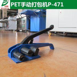 江门依利达PP带手动捆包机 南海塑钢带手动打包机