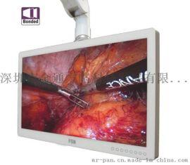 26寸FSN进口腹腔镜监视器FS-P2604D