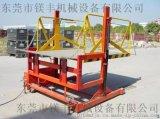 载重2T流动式液压登车桥 移动式装卸平台哪家质量好