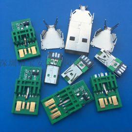 5A綠色OPPO快充USB閃充A公5P帶IC大電流