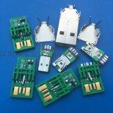 5A绿色OPPO快充USB闪充A公5P带IC大电流