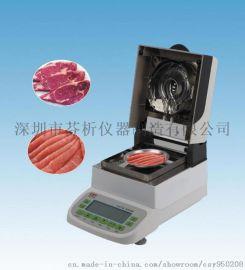 肉类水分测定仪