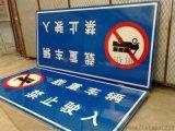 乌鲁木齐标志牌制作新疆路牌加工鑫力标牌厂在哪里