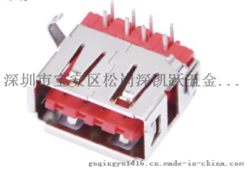雙面插A型USB母座 紅色膠芯 90度DIP插板 不分正反面