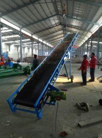 物流输送设备流水线 袋装货物装车机