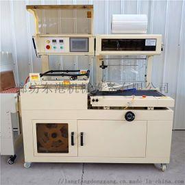 茶叶礼盒热收缩包装机全自动塑封机 收缩膜包装机