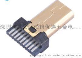 D型HDMI D TYPE 19P焊线式   镀金