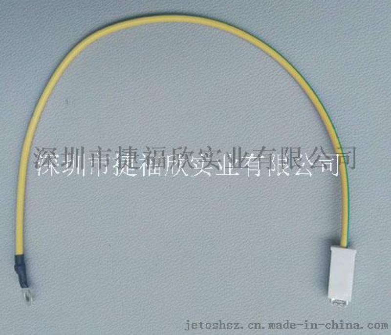 UL1015鍍錫銅連接線廠家定製