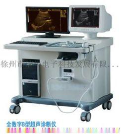 全数字B型超声诊断仪黑白B超机