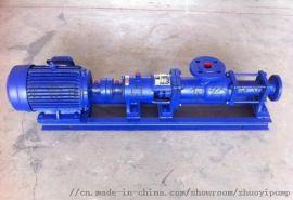 G型单螺杆泵 轴不锈钢螺杆泵 正体不锈钢螺杆泵
