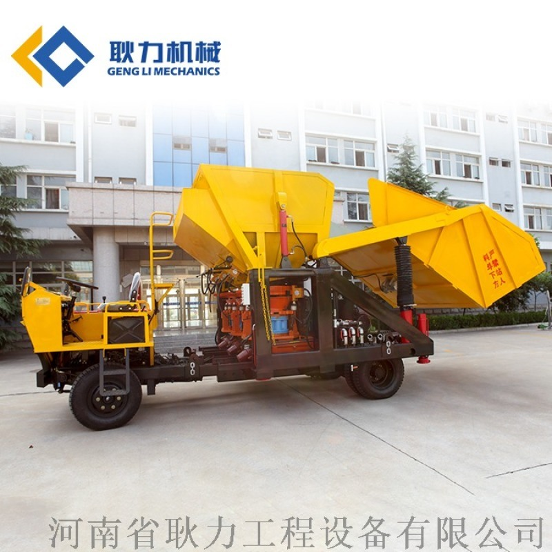 甘肅GLZ-21聯合自動上料噴漿機組生產廠家