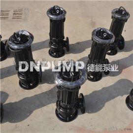 不锈钢耐高温无堵塞排污泵