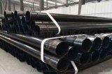 饮水输送用外镀锌内涂塑钢管经济实惠方便施工耐腐蚀