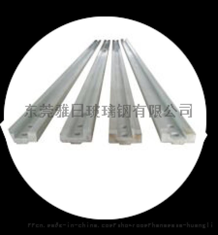 玻璃鋼醫療設備滑軌 東莞醫療設備滑軌