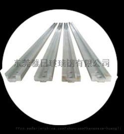 玻璃钢医疗设备滑轨生产厂商