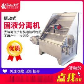 RKSF-60型猪粪干湿分离机
