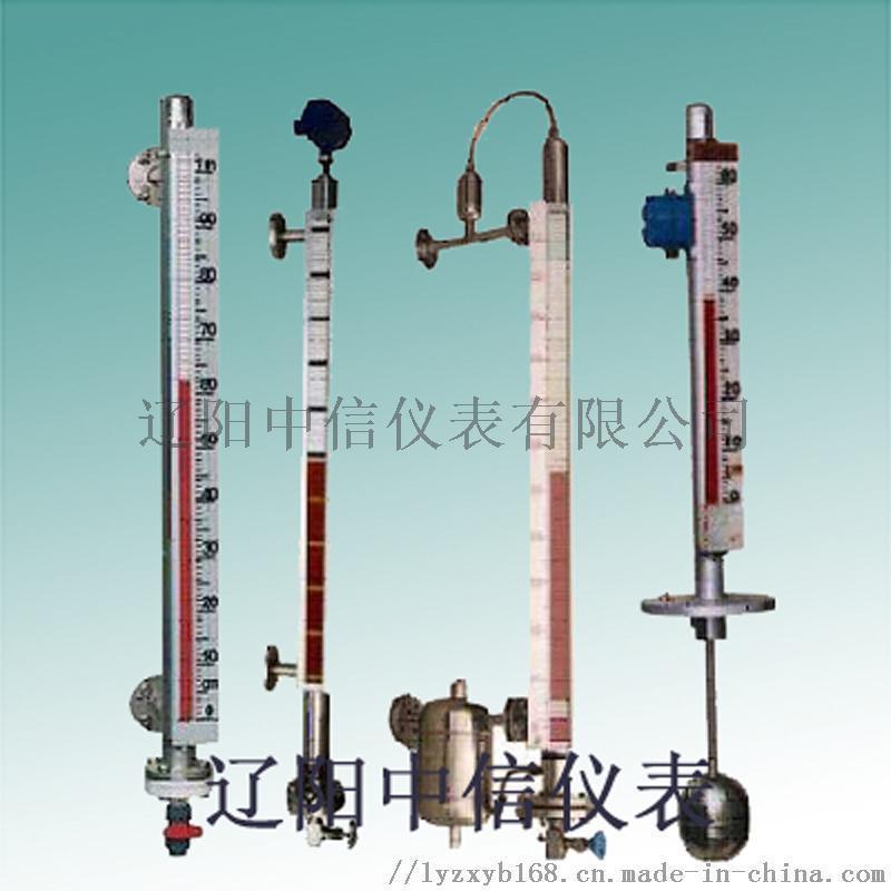UFZ浮标液位计/玻璃板液位计