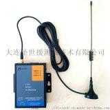L10X物联网无线数据终端