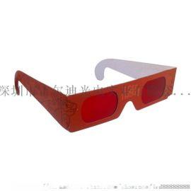 纸质解码3D立体眼镜