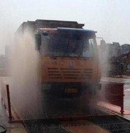 恩施工程车辆洗车机  车辆自动冲洗设备
