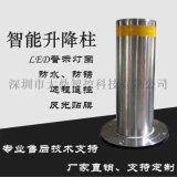 自动液压升降柱、304不锈钢、防冲撞