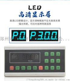 xk3110-A搅拌站吨包秤电子称重仪表