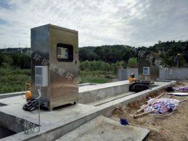 供应污水废水末端杀菌明渠式紫外线杀菌器厂家直销