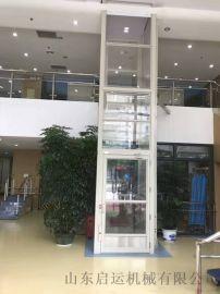轮椅爬楼车家庭电梯义乌市启运升降台定制家用电梯