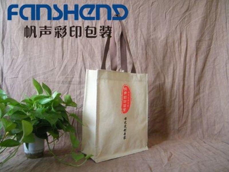廠家帆布袋定做LOGO 定製純棉布包 手提購物袋