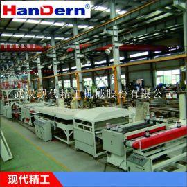PC阳光板生产设备,采光板机械,PC格子阳光板机械