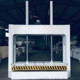 曲阜家具制造冷压机 木材冷压机圣源设备厂