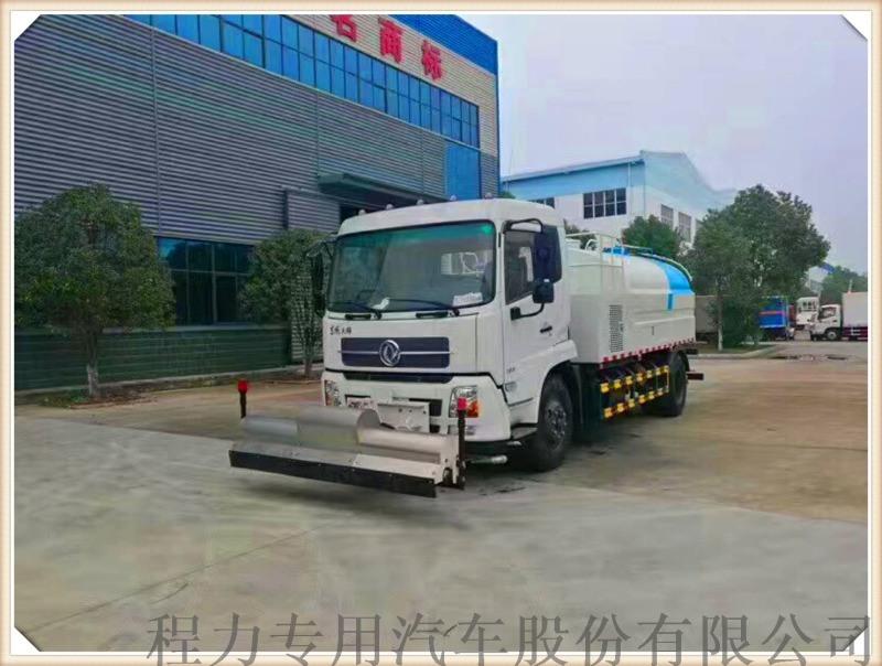 東風天錦大型高壓清洗車