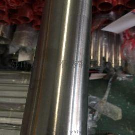316不锈钢管 光亮管 镜面管 装饰管卫生管方管材切零
