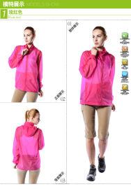 广告衫文化衫团体服T恤定制男女同款超薄皮肤风衣YX 1320