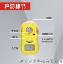 宝鸡一氧化碳检测报警器咨询139,91912285