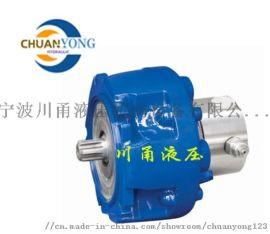 CM系列液压马达为摆缸式液压马达