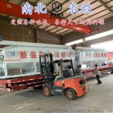双绞龙的14吨散装饲料运输罐车厂家直供