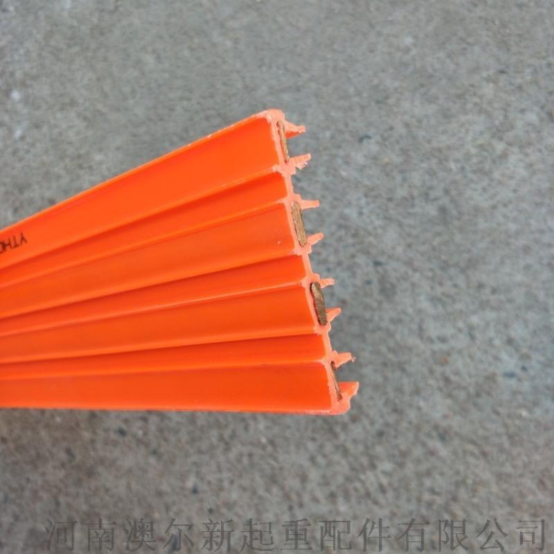 無接縫滑觸線  4極25平方行車供電 安全滑觸線