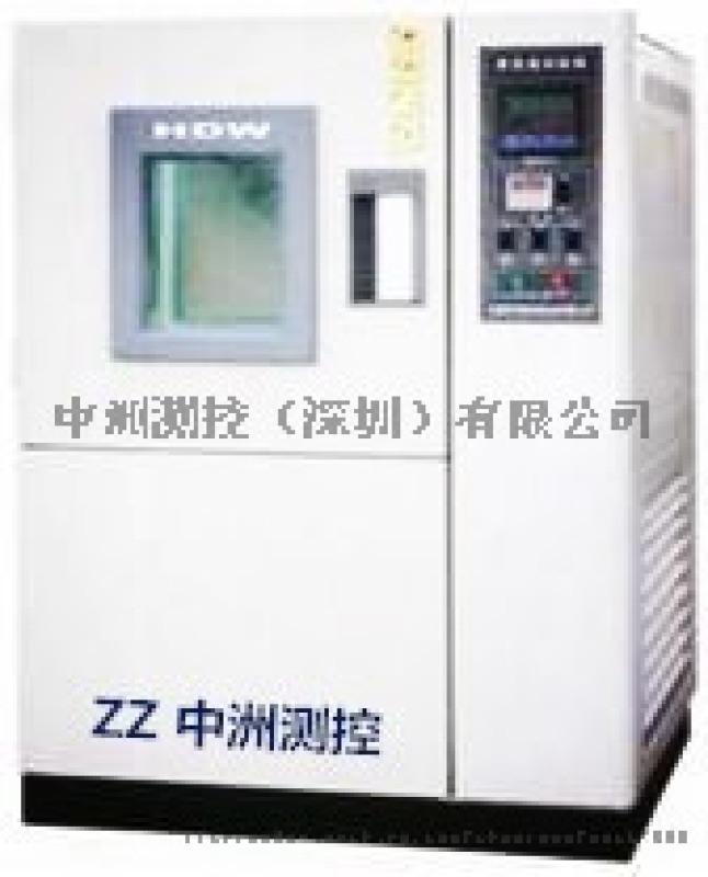 湿热试验箱恒温恒湿试验箱厂家直销zzk04