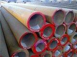 Q345B无缝钢管厂16mn无缝方管报价