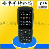便携式NFC手持机/安卓PDA手持终端 行业品牌