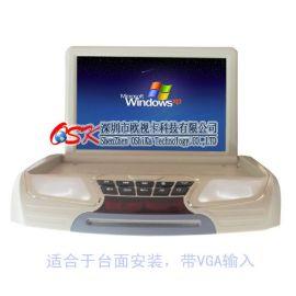 欧视卡12寸吸顶式DVDXD-1202W可读光盘可插SD卡和U盘