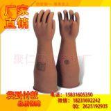 加长绝缘手套 日本YS YS101-32-04高压绝缘手套 绝缘手套