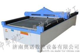 海绵激光切割机皮革激光切割机生产厂家供应
