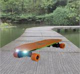飘派电动滑板