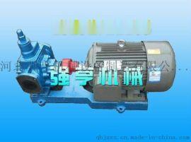 重庆强亨机械KCG高温齿轮泵专业输送高温介质