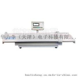 HLZ-21婴幼儿精密  仪/婴儿身高体重秤